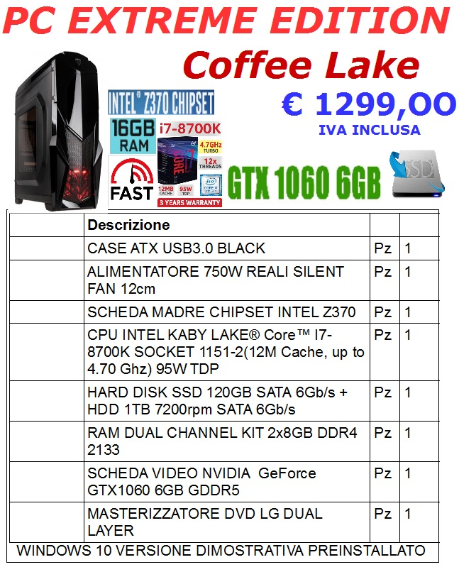 PC EXTREME EDITION COFFEE LAKE